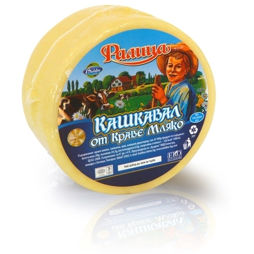 "Kashkaval from cow's milk ""Ralitsa MILK"" - 500 gr."
