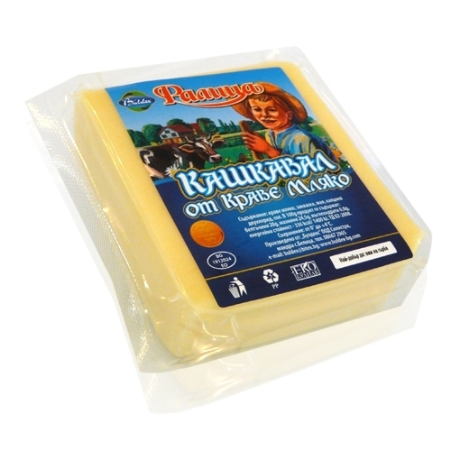 "Kashkaval from cow's milk ""MALKO Ralitsa"" - 200g."