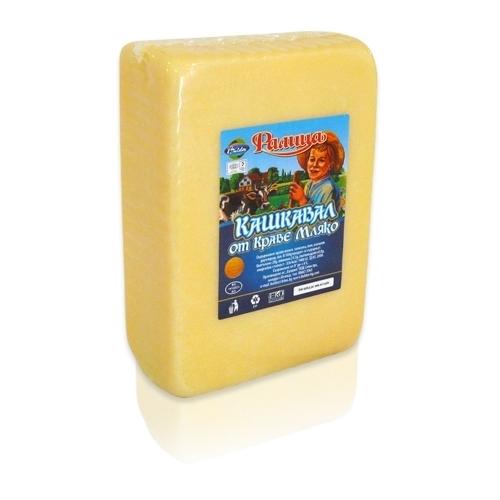 """Kashkaval from cow's milk """"Ralitsa MILK"""" - 1kg."""
