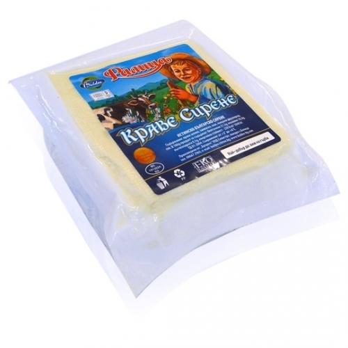 Краве сирене Вакуум опаковка - 1 кг