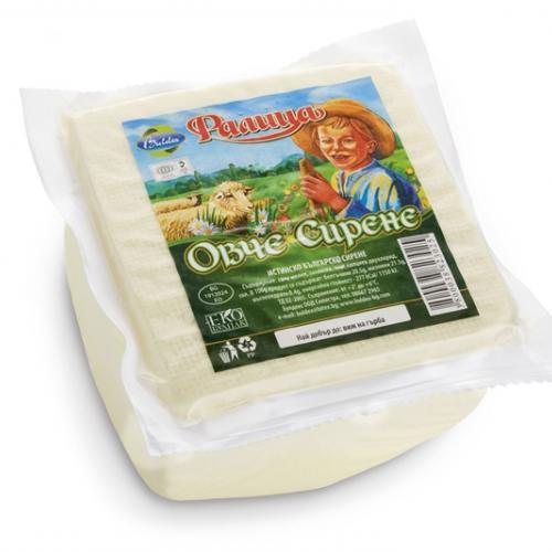 Овче сирене Вакуум опаковка 1 кг.