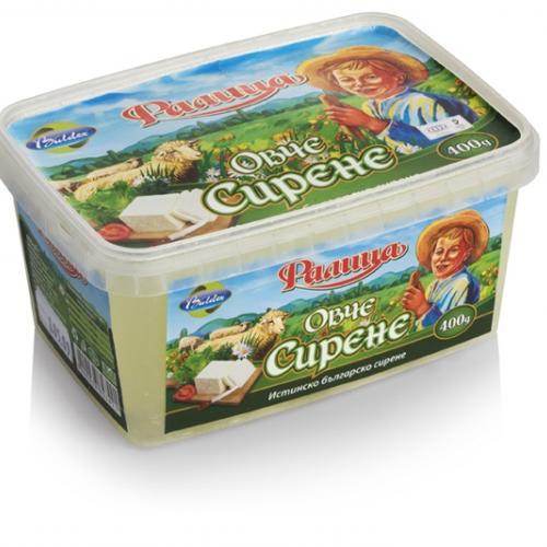 Овче сирене PVC кутия-  400 гр