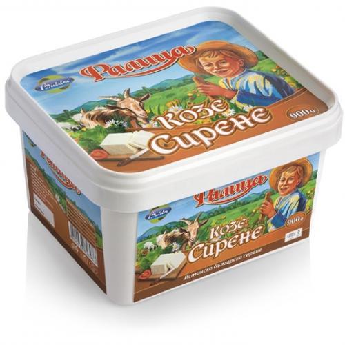 Козе сирене PVC кутия-  900 гр